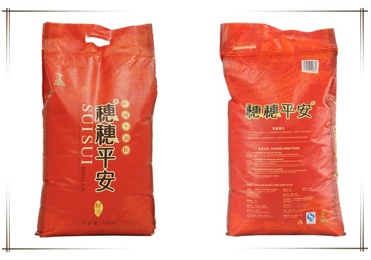 冰露桶装水套餐:购30桶(18元/桶)送穗穗平安岭南小油