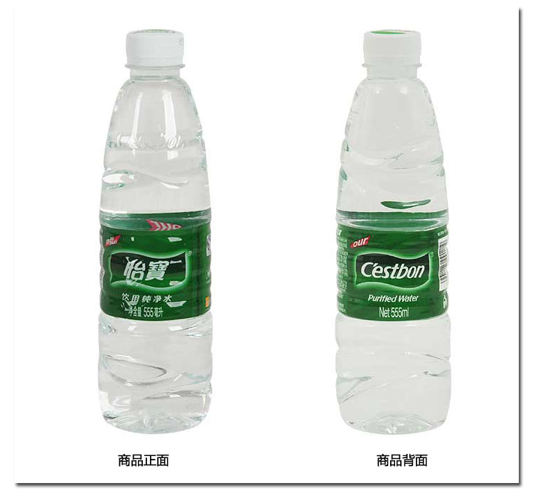 怡宝饮用纯净水555ml*24